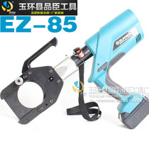 Juli ZUPPER EZ-85 rechargeable hydraulic cable shears mm electric Kay mounted cable shears wire cutters