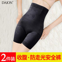 Summer postpartum abdomen underwear female high waist sculpting hip abdomen artifact thin thigh waist shaping body pants