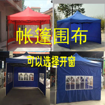 Advertising tents Wai cloth carport Wai cloth tent cloth awning Wai cloth transparent Wai cloth thick cloth
