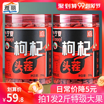 Beat 1 Hair 2 kg wolfberry Ningxia Super 500g authentique zhongnings rouge jetable Gou wolfberry thé wolfberry rein mâle noir
