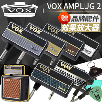 VOX amPlug 2 generation electric guitar speaker analog amplifier metal rock distortion bass headphone effect device