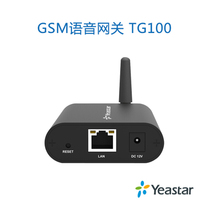 Langshi Yeastar wireless voice gateway SIP gateway voip gateway offsite networking TG100 GSM