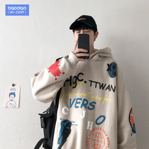 Fat Man Tide brand hooded sweater loose plus fat plus size coat Hong Kong wind spring and autumn season hip-hop casual jacket