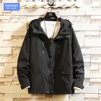 Fat mens students casual hooded jacket spring and autumn loose plus fertilizer to increase the size of the Korean version of the trend of tooling jacket