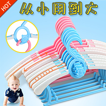 Children hanger multi-purpose baby child clothes hanging newborn clothes hold trumpet baby clothes hanger home non-slip