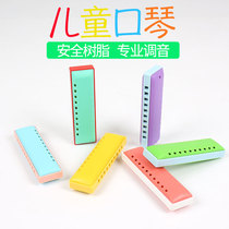 Childrens harmonica toy resin safety baby first learn music playing musical instrument cartoon color harmonica.