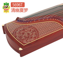 Dunhuang guzheng naive yuan Yun playing piano 5696t playing guzheng non sandalwood Shanghai national musical instrument factory