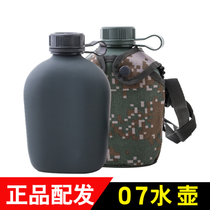 Genuine 07 camouflage kettle outdoor stainless steel German Cups portable large capacity military tourism