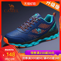 Camel sports shoes couple models men and women take on fashion and comfortable Korean version of running shoes shock-absorbing light running shoes