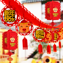 I Edge 2019 year of the pig New Year Spring Festival New Year decoration arrangement supplies lahua Lantern New Year goods pendant Fu word