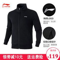 Li Ning Jacket Mens cardigan sweater mens spring and autumn new mens sports jacket cotton padded jacket hooded sportswear