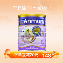 An full pregnant women milk powder New Zealand imported canned 800g authentic spoon mother powder pregnant mother powder