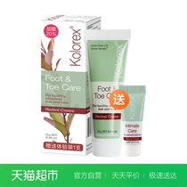 New Zealand kolorex can 媄 foot care cream 25g athletes foot cream relieve foot itching Australian imported plants