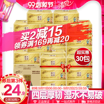 Breeze pumping paper wood gold 3 layer 30 package toilet paper tissue paper napkin affordable paper towel box 24 6 package