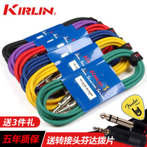 Kirlin Colin folk electric box guitar bass instrument wood electric guitar cable 3 6 10 15 20 m