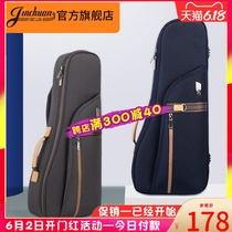 Jinchuan light luxury package soft bag plus thick cotton musical instrument bag can be carried can be double-back bag package package