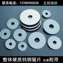 Alloy saw blade cutter tungsten steel cutting cutter saw blade circular saw blade cemented carbide 13 to 20 od can be customized