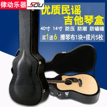 Guitar box 41 inch folk guitar piano box thickened 40 inch wooden guitar Hard box personalized piano waterproof shockproof