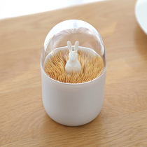 Japanese toothpick box personality creative toothpick tube home living room cotton swab Storage Box portable cute toothpick bucket simple