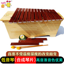 Bass piano synthesis piano piece xylophone 13 sound professional piano ORF percussion instrument playing music teaching aids piano