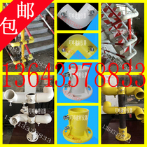 Styling the edge protection guardrail accessories foundation pit protection hole mouth simple stair handrail accessories plastic fastener steel