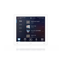 Accueil Background Music Host Controller System Kit Mi Yue M210B Intelligent Voice Control Player