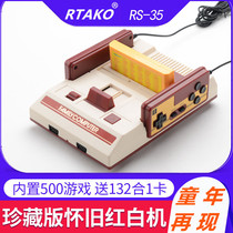 Rtako game console Home 4k TV vintage FC card double game handle card nostalgic vintage red and white machine shake sound the same children PSP Russian block Soul Bucket Luo mini