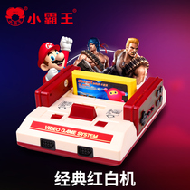 Little Bully game console D99 home 4k TV nostalgic FC retro double handle mini red white machine shake sound the same child can plug old Boys Tetris HD 80后