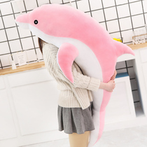 Plush toy girl long pillow doll cute lazy man holding sleeping doll doll whale dolphin