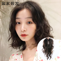 Ruijia wig piece female long curly hair real hair no trace head hair patch top wool bubble mask cover white hair