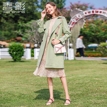Windbreaker Girl Medium Long fragrance Shadow 2019 spring dress New Popular casual double-breasted suit lapel pure color jacket