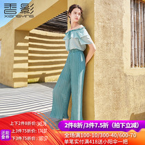 Summer chiffon shirt female short-sleeved green striped shirt lotus leaf Xiangying 2019 New pleated wide leg pants high waist