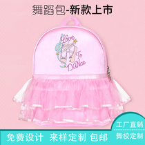 Dance bag children dance backpack fashion backpack Princess bag girls Latin dance ballet bag large custom