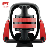 Move it Smart home fitness the abdominal wheel tensioners push rope jumping rope elastic cord Indoor Multifunctional