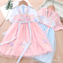 Summer thin girls Han dress dress improved Chinese ancient style dress super fairy 2020 new