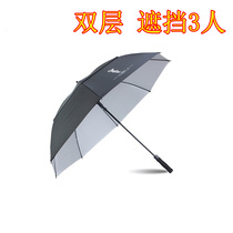 Golf umbrella black automatic double cover 1-3 people personal goods