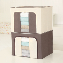 Clothes storage box oxford cloth textile finishing box fabric storage box storage box extra large quilt clothing storage bag