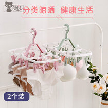 Multi-function clothes rack hanging clothes clothes hanging drying socks underwear underwear multi-clip household plastic