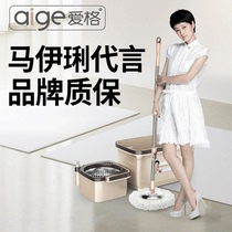 Love GE Rotary mop mop mop mop bucket household mop bucket automatic water lazy hand wash