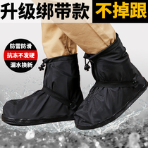 Rain boots men and women shoes waterproof rain rainproof shoes non-slip thickening wear adult rain shoes children