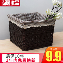 Rattan storage basket pastoral storage box kitchen bathroom clothes box wicker woven basket wardrobe finishing box debris basket