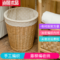 Rattan Storage basket Dirty trash big willow clothes toys dirty clothes storage basket Dirty dress basket knitting frame with cover