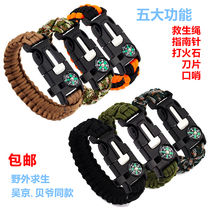 Hand ring outdoor shellfish model weaving male umbrella rope multi-functional equipment bracelet Wu Jing field with life-saving survival war wolf