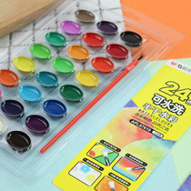 Morning light can be washed semi-dry watercolor paint primary school childrens art graffiti color painting powder 12 color 24 color