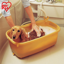 Chien de Alice Iris Teddy VIP Pet Bath tub Alice Cat baignade bassin bassin de bain petit chien