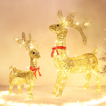 Lang Sen Christmas hotel shopping mall window creative decoration scene package layout LED lights decorations Christmas deer