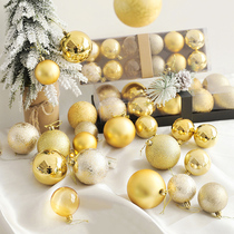 Christmas ornaments Golden Christmas ball hanging ball 6CM8cm Christmas tree ornaments hanging ornaments ball Christmas decoration