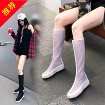 Summer flat women summer cool boots wild high tube hollow mesh white boots red long boots
