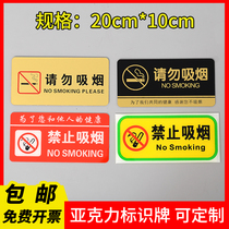 Acrylic do not smoke sign no smoking sign workshop ban fireworks warning sign plate custom-made