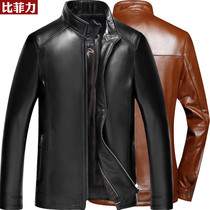 Than Philip Leather Mens leather jacket Haining sheep leather mens stand-collar mens leather jacket slim tide